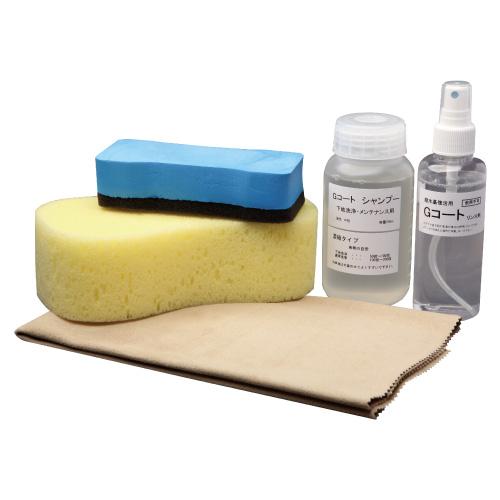 g-coat-shampoo-rinse