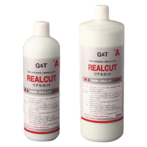 realcut-a