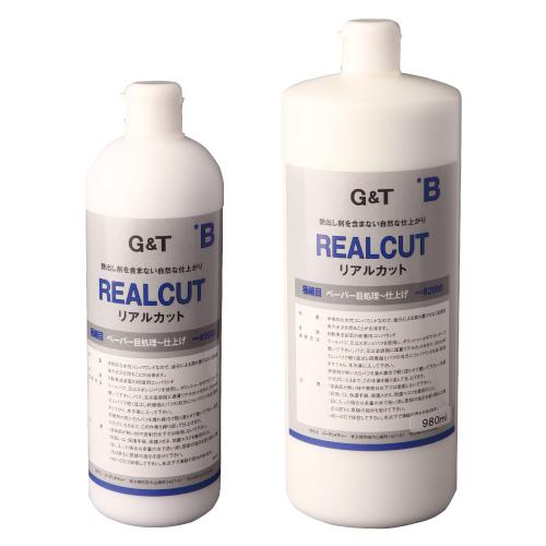 realcut-b