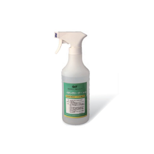 ion-cleaner-gt-005