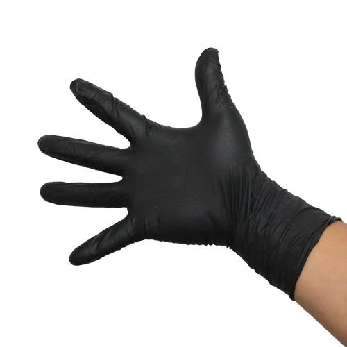 colad-nitrile-glove