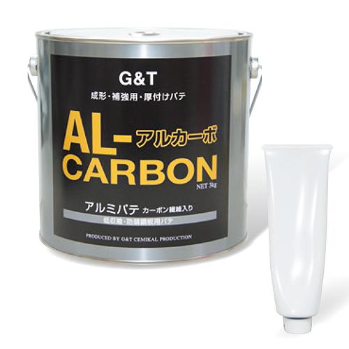 al-carbon
