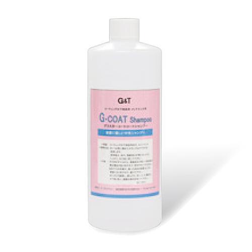 g-coat-shampoo