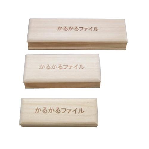 karukaru-file