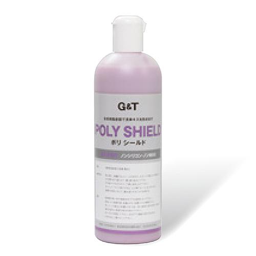 poly-shield
